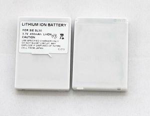 Siemens SL50/8008 Li-ion