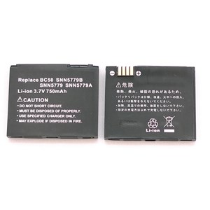 Motorola L6,BC50, 750 mAh