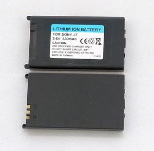 Sony J7 630mAh