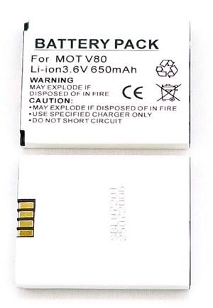 Motorola V80/E550/V550/525