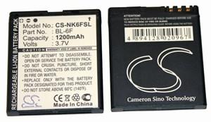 Nokia N78, N79, N95 8GB, 1200 mAh