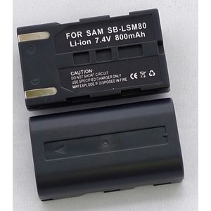 Samsung SB-LSM80