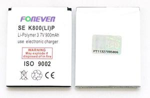 Sony Eri  Z800i/V800/W880i, 860 mAh