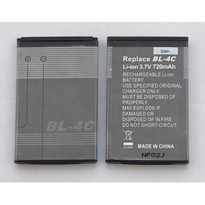 Nokia 5100/6100  BL-4C