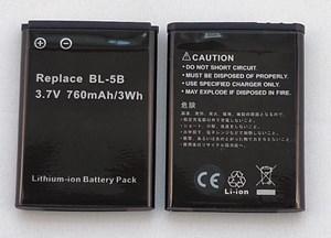 Nokia 3220/3230/N90,BL-5B, 750 mAh