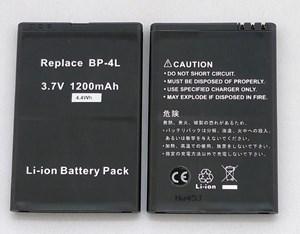 Nokia E90 com/E61i   BP-4L