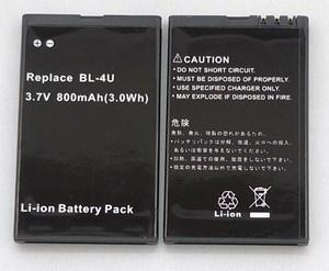 Nokia 3120,6212,6600,8800,BL-4U