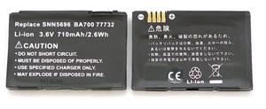Motorola V3/V3i/U6