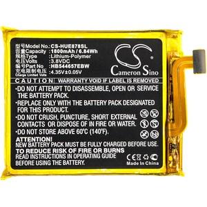Batteri router E5878, 1800 mAh