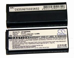 Nokia BL-8N, 650 mAh
