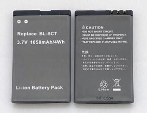 Nokia BL-5CT