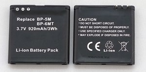Nokia BP-5M,  6110i, 6500slide,7390, 8600