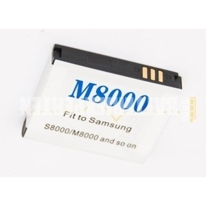 Samsung S8000, 1080 mAh